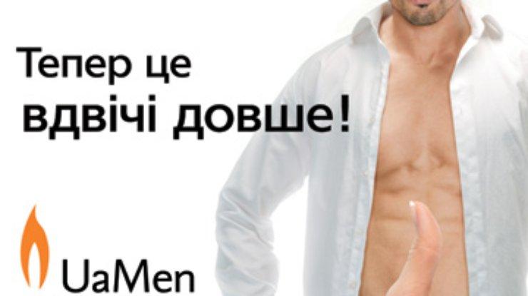 Секс нарушение эрекции