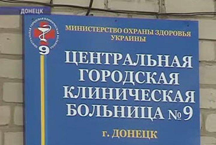 Донецкая больница должна выплатить рекордную сумму компенсации