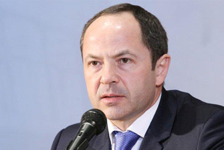 Тигипко согласился на вице-премьерство