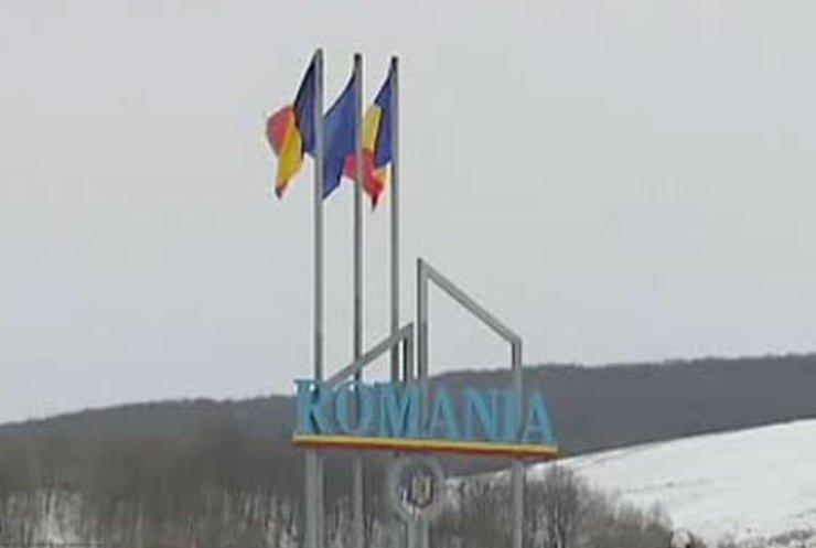 Румыния раздает свои паспорта гражданам Украины