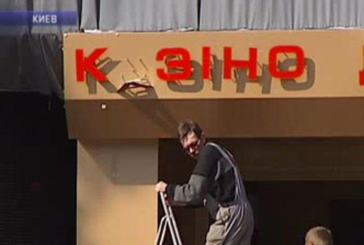 В Киеве пытались взорвать ночной клуб