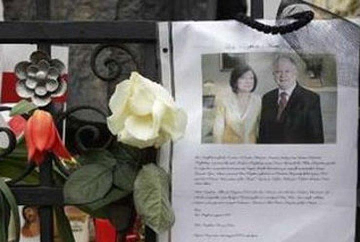 В Украине - траур по жертвам трагедии под Смоленском