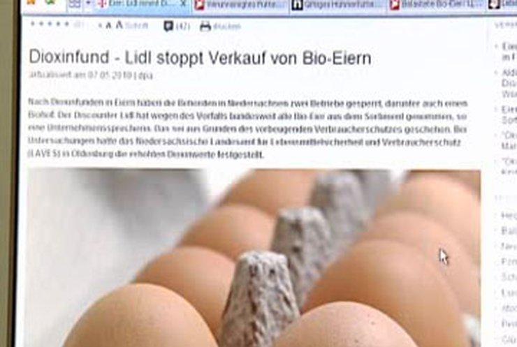 В Германии обнаружили диоксин в яйцах