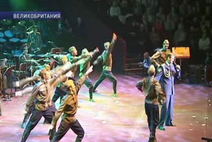 В Лондоне прошел гала-концерт, посвященный Дню Победы