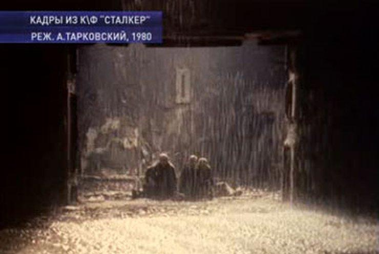 "30 лет назад на экраны вышел фильм ""Сталкер"""