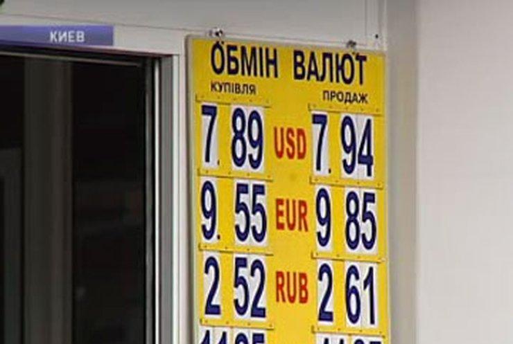 Нацбанк отменил валютные аукционы
