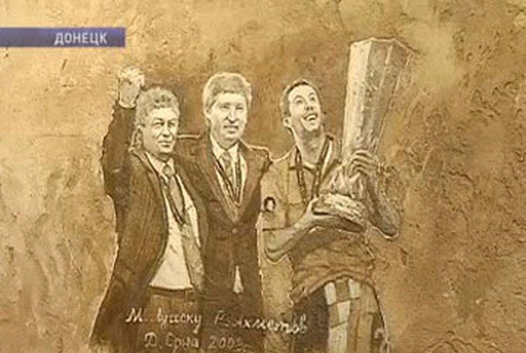 В Донецке открылся крупнейший спортивный музей в Украине