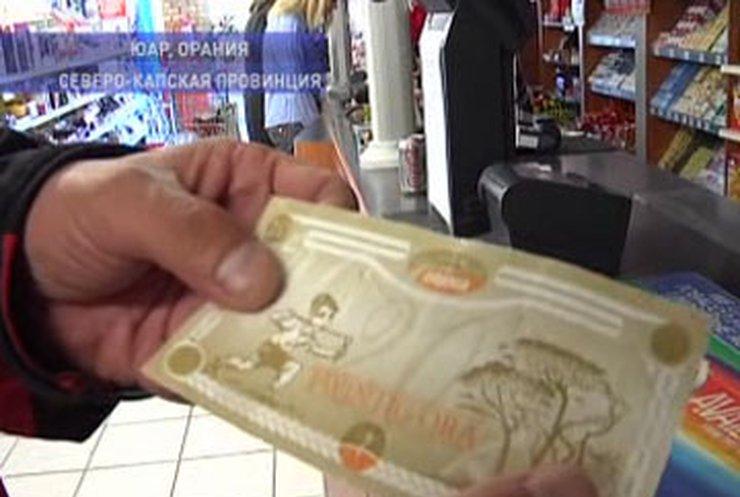 """Бантустан для белых: В ЮАР празднует 20-летие """"страна в стране"""""""