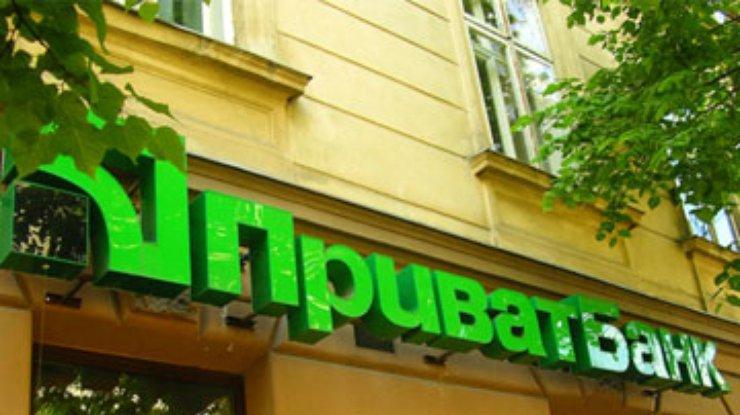приватбанк должники по кредитам украина большие деньги сериал 2020 скачать торрент в хорошем качестве