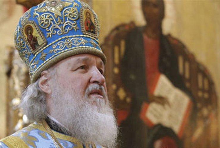 Патриарх Кирилл: Святая Русь - образец справедливого государства