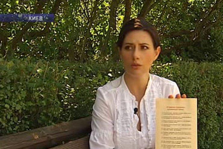 Киевская семья судится с банком пуповинной крови