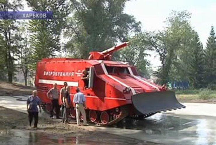 В Харькове создали новый пожарный танк