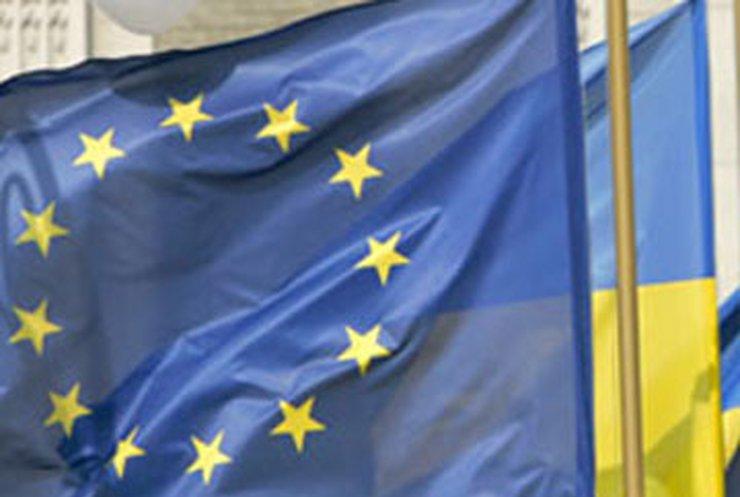 Украина стала членом Энергетического сообщества
