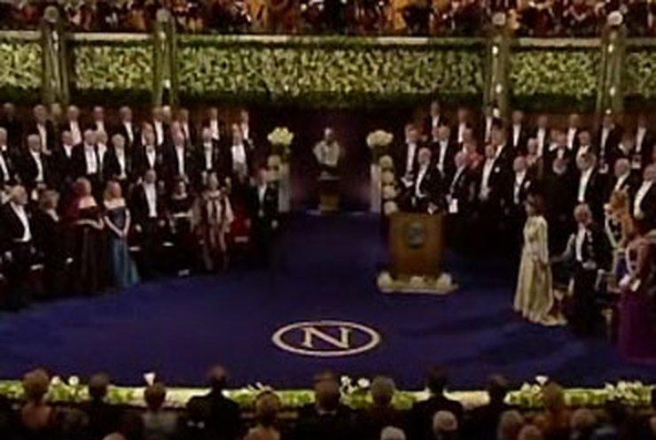 Швеция открывает Нобелевскую неделю
