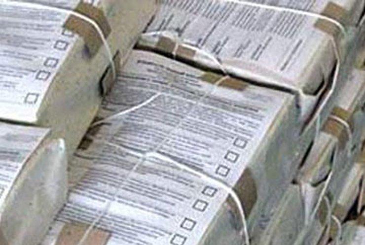 Бюллетени из харьковской типографии будут уничтожены - МВД
