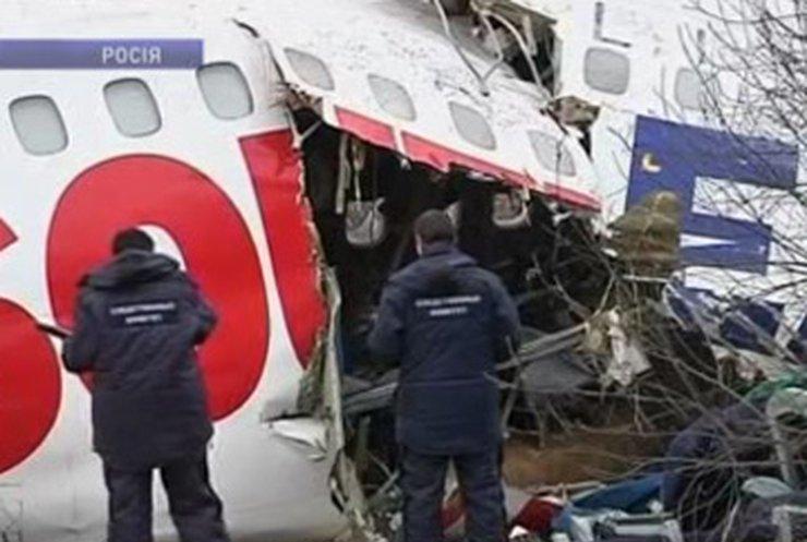 Стали известны новые подробности жесткой посадки ТУ-154