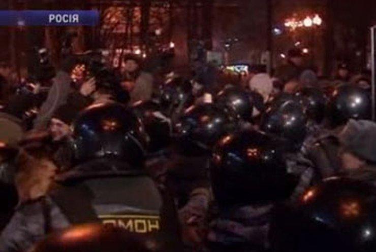 В Москве оппозиция провела многочисленные митинги