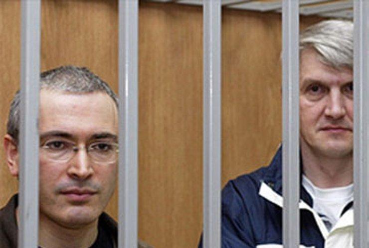 Суд перенес оглашение приговора Ходорковскому и Лебедеву