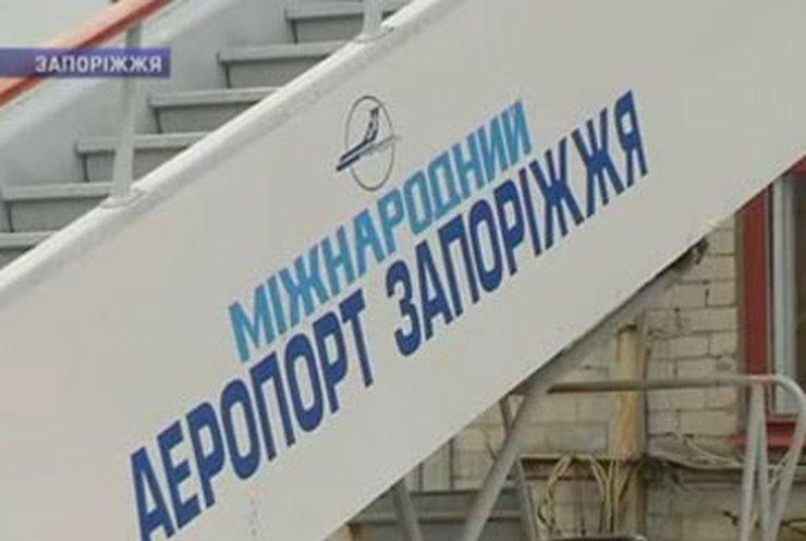 Запорожский международный аэропорт - в упадке