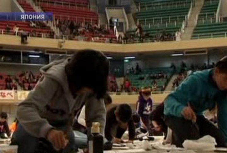 Японцы провели конкурс новогодних пожеланий