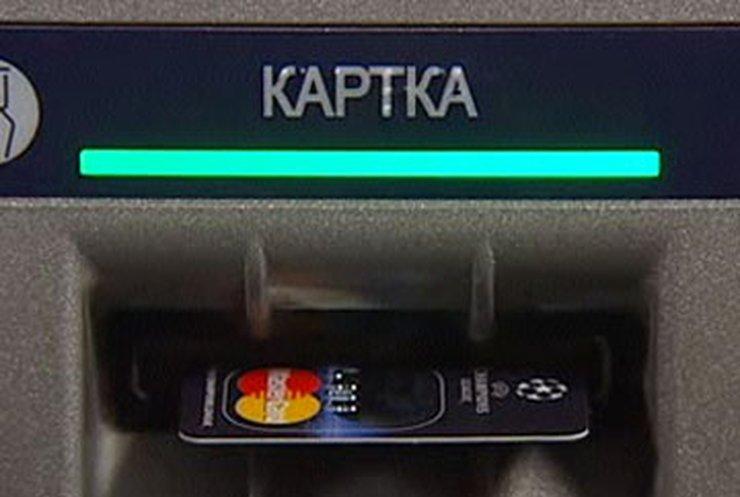 В одном из киевских ТРЦ работал поддельный банкомат