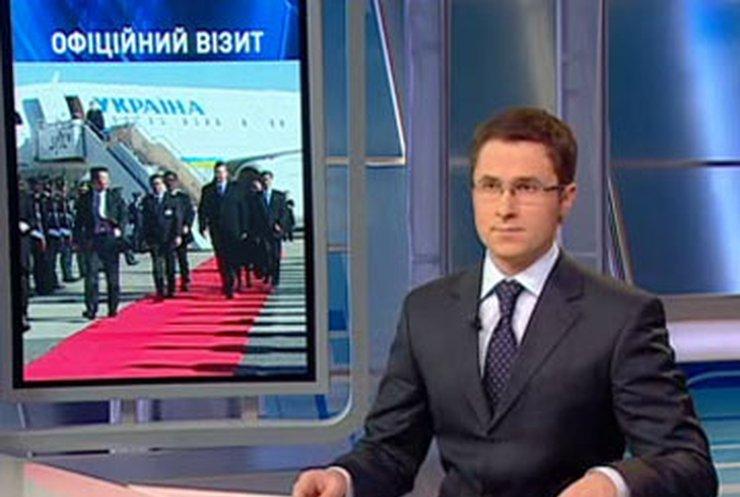 Президент Украины прибыл в Японию с официальным визитом