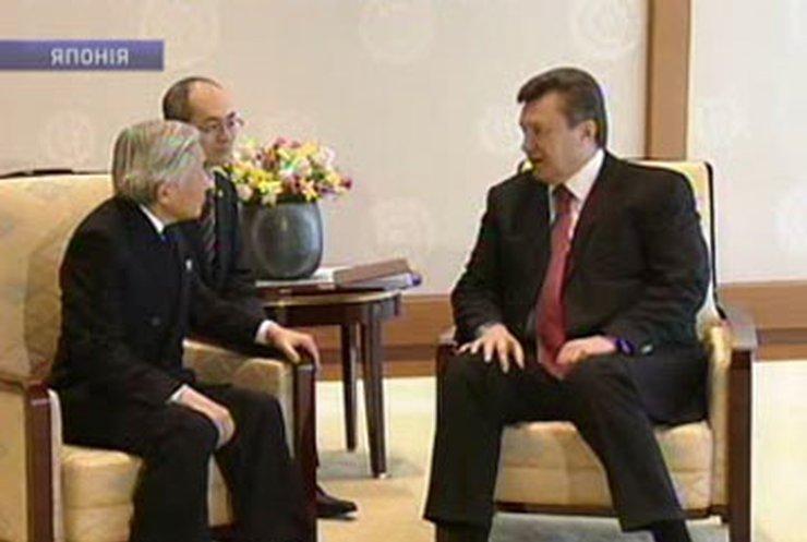 Янукович встретился с японским императором