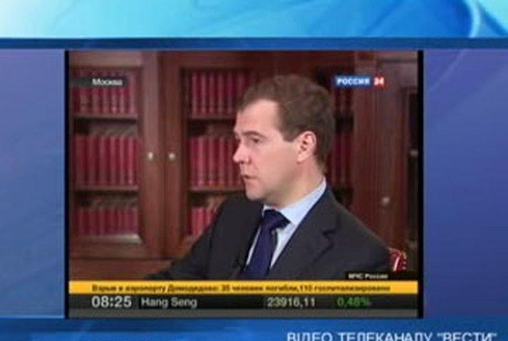 Медведев обвинил руководство аэропорта Домодедово в халатности