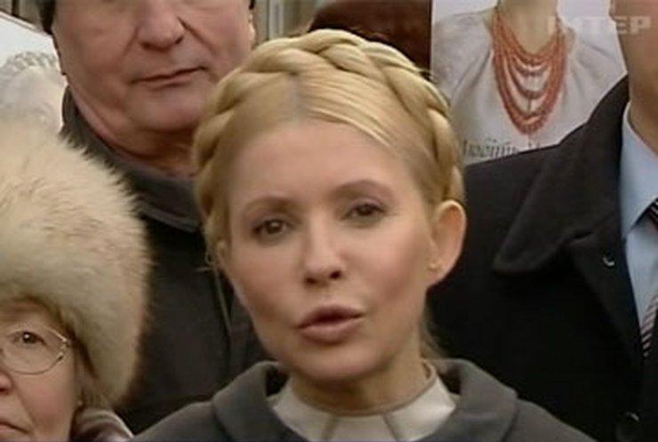 """Тимошенко: """"Це чисто злочинна акція проти мене"""""""