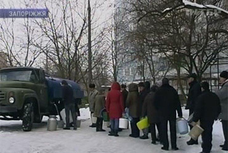 Три дня провели без воды жители Ленинского района Запорожья
