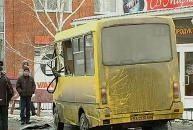 В Кировограде столкнулись маршрутки
