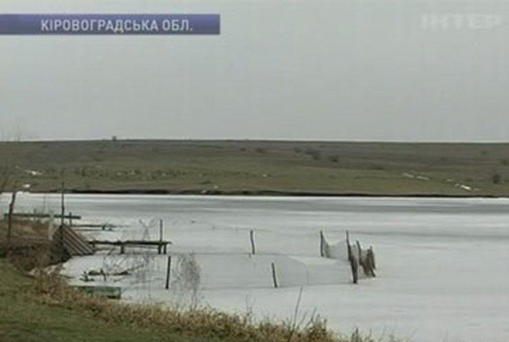 На Кировоградщине утонули трое высокопоставленных рыбаков