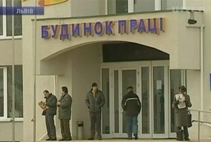 Во Львове открылось агентство по трудоустройству инвалидов