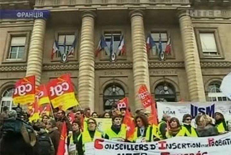Во Франции бастуют судьи