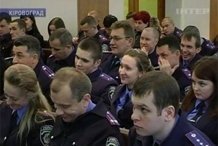 Кировоградские милиционеры взялись за изучение английского