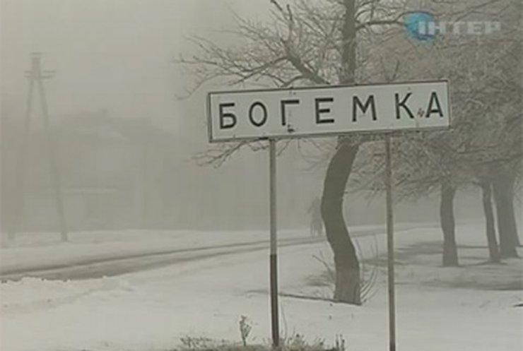 """""""Званые гости"""": Как живется чехам на юге Украины?"""