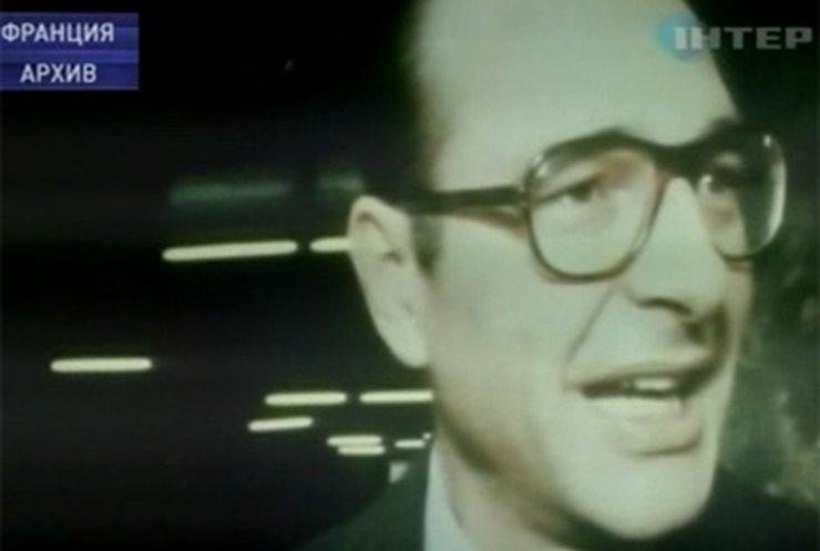 В Париже слушается дело экс-президента Франции Жака Ширака