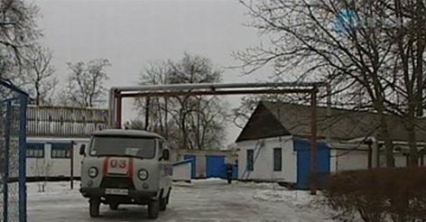 знакомство с женщиной из сельской местности в украине
