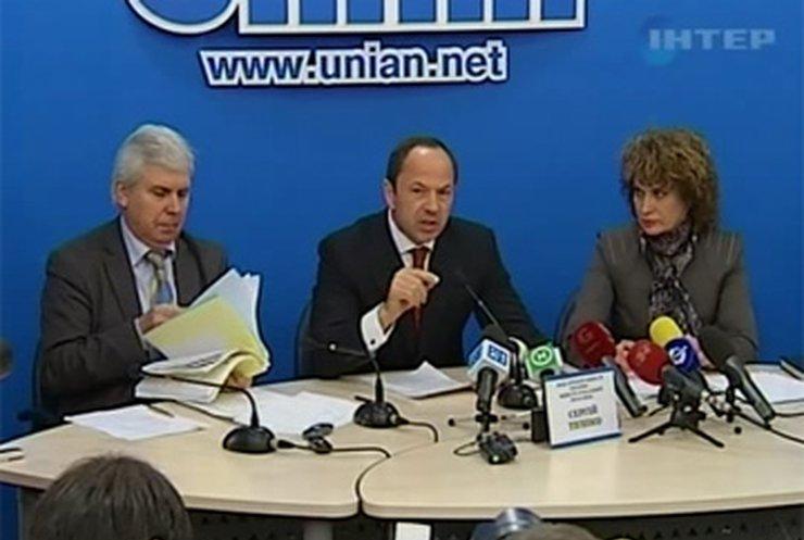 Тигипко предлагает штрафовать предприятия за неоформленных работников