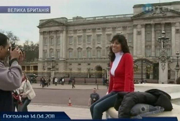 В день свадьбы принца Уильяма в Лондоне ожидают наплыва туристов
