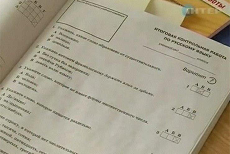 Украинских школьников ожидают серьезные тесты