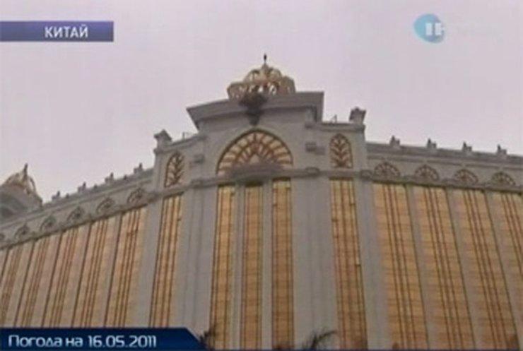 В китайском городе Макао открыли крупнейшее в мире казино