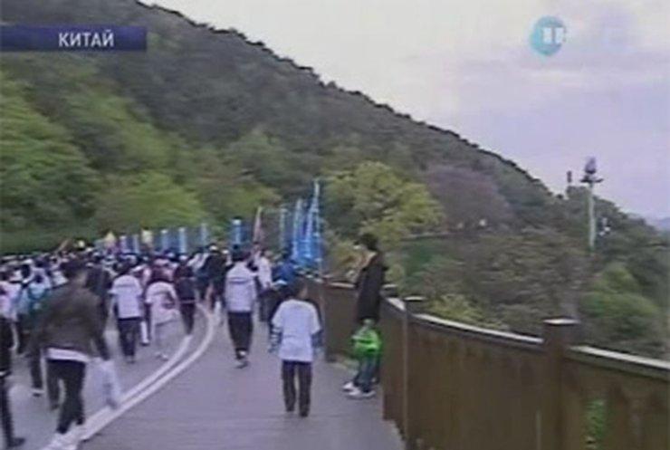 В Китае прошел марафон по хайкингу