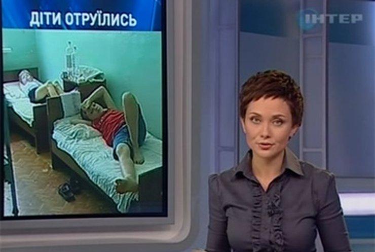 На Житомирщине пятеро детей попали в больницу с пищевым отравлением