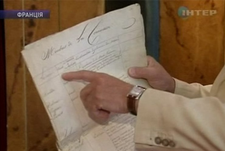 В Франции продадут домашние задания Наполеона