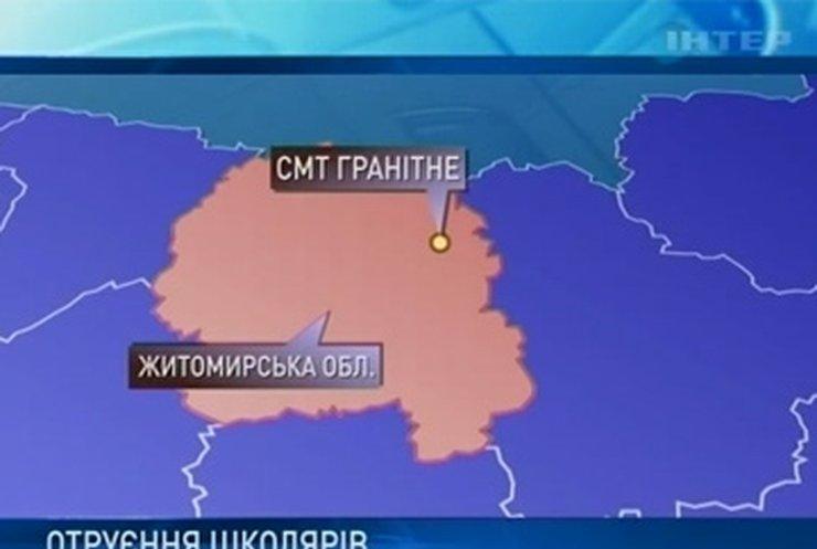 В Житомирской области в больницы с отравлением попали 16 школьников