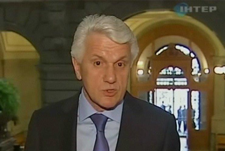Литвин предлагает разобраться с пенсионной реформой
