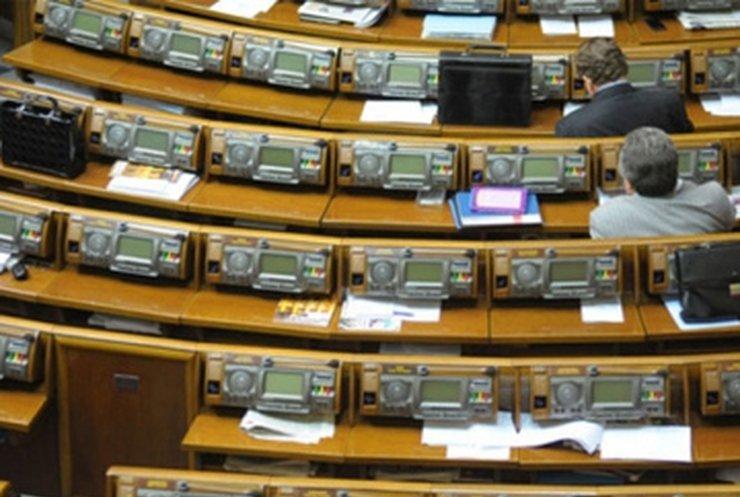Пенсионную реформу приняли 143 депутата - Томенко