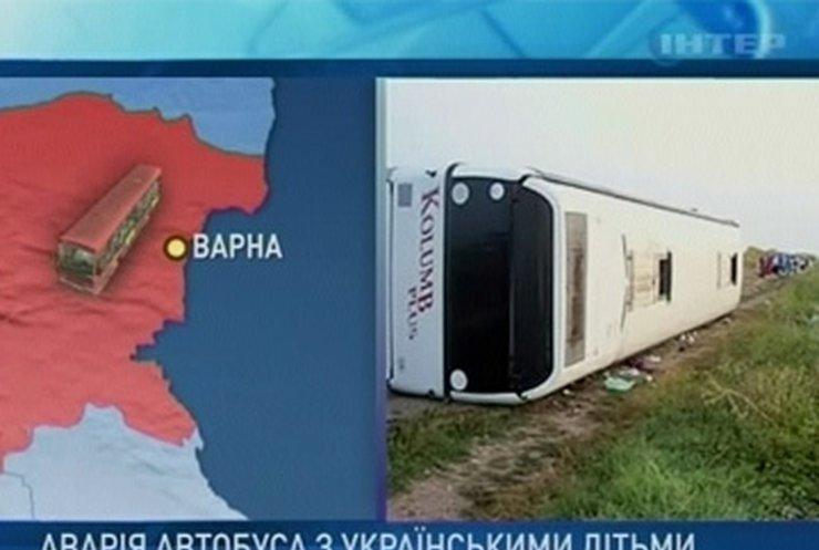 Украинские школьники пострадали в ДТП в Румынии