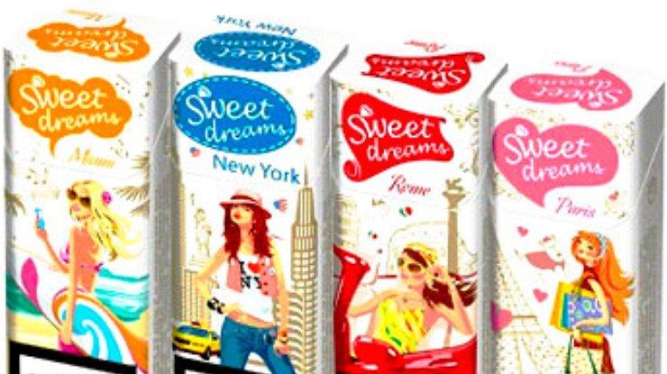 sweet dreams купить сигареты